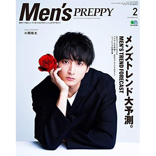 Men's PREPPY 2020年2月号 表紙画像