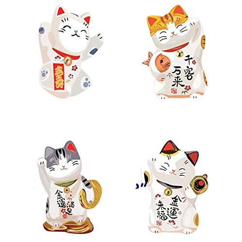 Four Lovely Fortune Cats Bringing Wealth and Treasure to Your House Lucky Cats Store Home Windows Doors Decals, Living Room Bedroom Shopwindows Removable Wall Stickers Murals, Set of 4 Sheets