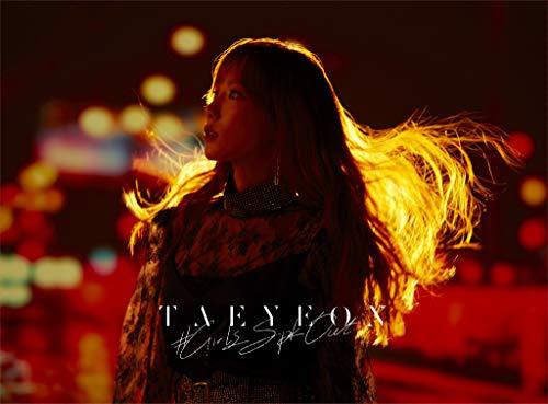 [2020년 11월 18일 발매 예정] 태연 - #GirlsSpkOut(첫 생산 한정반)(DVD부)(특전:메가 자케부)