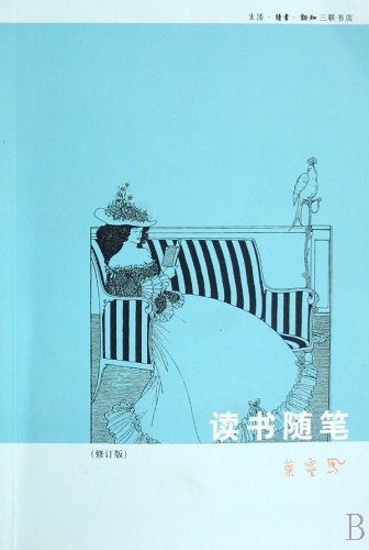 Download Reading Notes (Revised Edition) (Chinese Edition) pdf