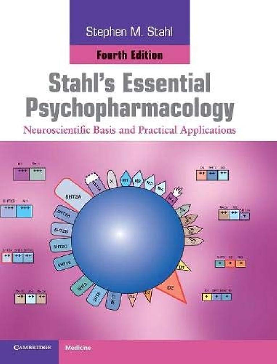 第二胴体確執Psychopharmacology: Drugs, the Brain, and Behavior