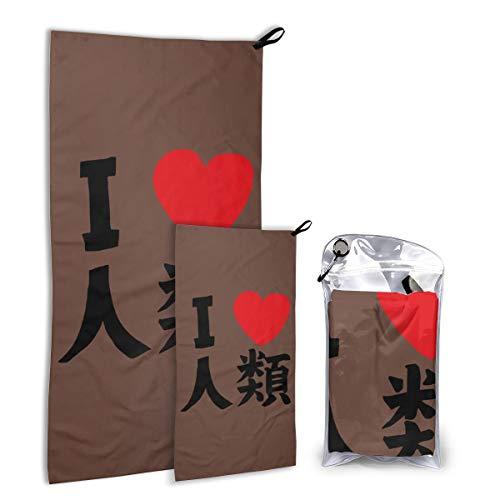 Ameigao No Game No Life Sora I Heart Microfiber Sport Travel Towel Set,2-Packs,for Beach, Sports, Camping, Swim, Travel, Gym, Shower,Compact, Lightweight and Fast Drying
