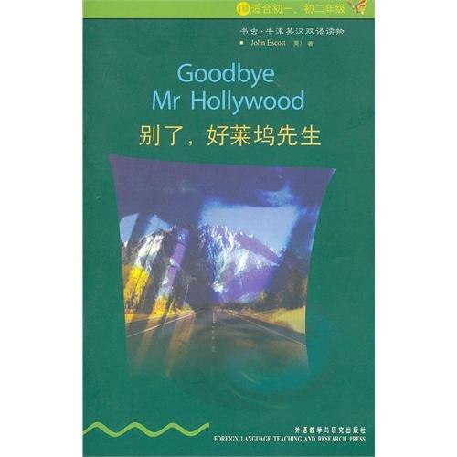 Read Online Goodbye Mr. Hollywood (Oxford English and bilingual books) bookworm (bookworm) PDF