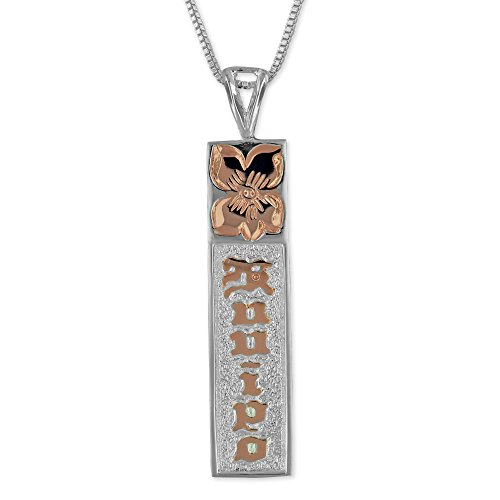 Sterling Silver with 14kt Rose Gold Plated Accents Kuuipo Bar Reversible Pendant Necklace, 18