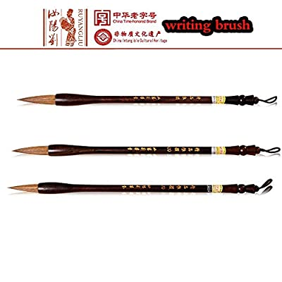 WWY Ruyang Liu Pen Excellent Chinese Caligraphy Kanji Japanese Sumi Drawing Brush Pure Wolf Hair High Grade Exquisite Writing Brush Adult use(one Pack of 3)