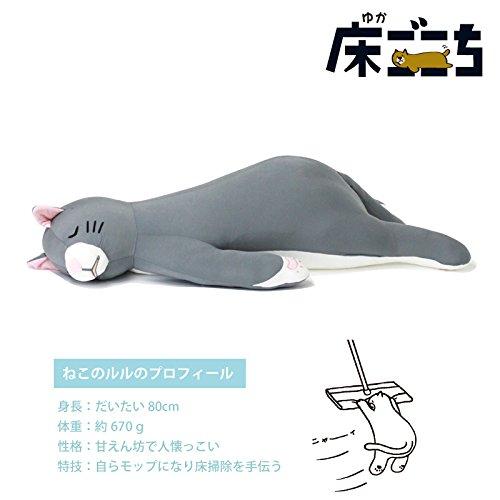 Arta Cool Body Pillow Black Cat Animal Hug Pillow by Arta