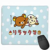 AntonioWilliams Rilakkuma Funny Gaming Mouse Pad, Non-Slip Rubber Mouse Pad Game Office Learning Precision Seaming 25X30cm