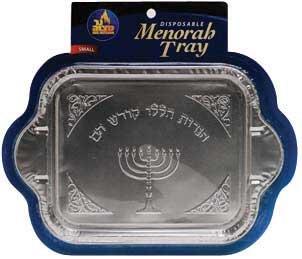 Menorah Tray by Zion Judaica Ltd