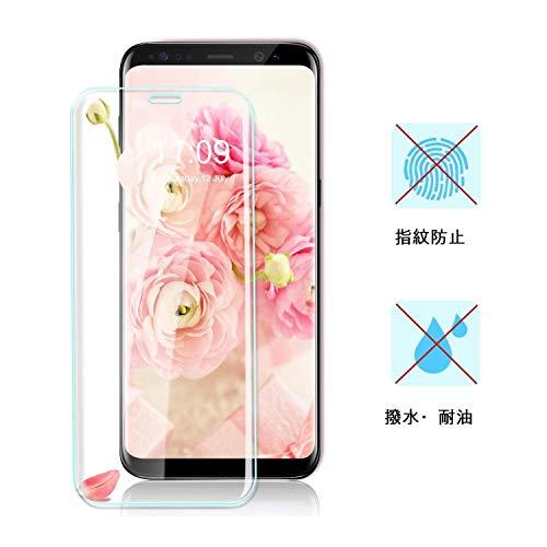 Galaxy S8保護フィルム【ESTEPN 】Galaxy S8 フィルム 【2枚】気泡ゼロ ケースと干渉せず 貼り直しができる 高透過率 柔らかい S8 液晶保護フィルム 耐指紋 透明ケース付き 5.8 インチ (Samsung Galaxy S8対応 透明)