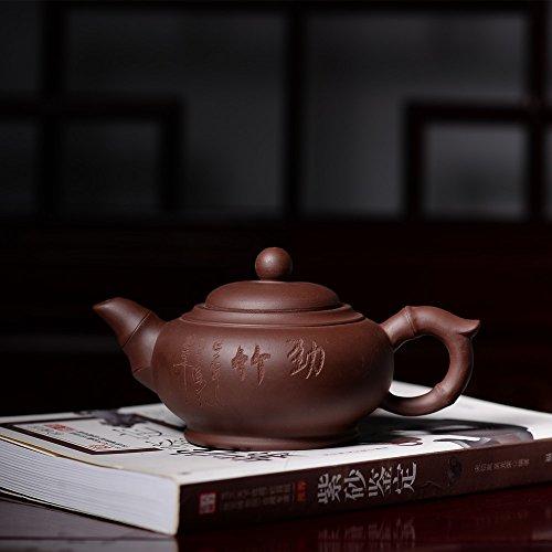 zen-room-handcraft-teapot-made-in-yixing-huang-longshan-11oz-handmade-tea-pot-zisha-purple-clay-engr