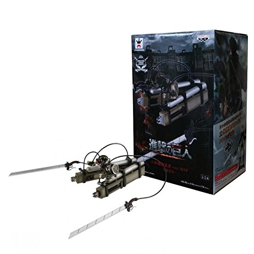 Banpresto Attack Master Maneuver Weapon