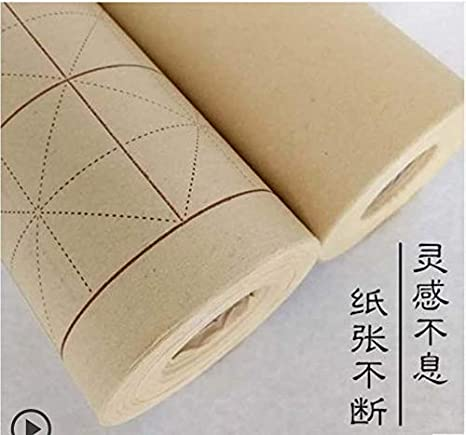 Megrez Chinese Calligraphy Brush Writing Sumi Paper//Xuan Paper//Rice Paper Scroll Paper with Grids for Students Beginning and Intermediate Chinese Japanese Calligraphy Practice 50m // Sheet Yellow 1968.5 9 cm//Grid