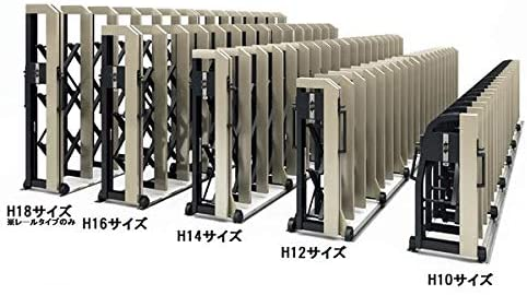 四国化成 ALX2 自在キャスター ALXJ14□-380SSC 角地仕様 『カーゲート 伸縮門扉』 右施錠(R)