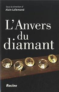 L'Anvers du diamant par Alain Lallemand