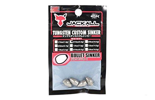 JACKALL(ジャッカル) JKタングステンカスタムシンカーバレット 5.0g(3/16oz)4個入の商品画像