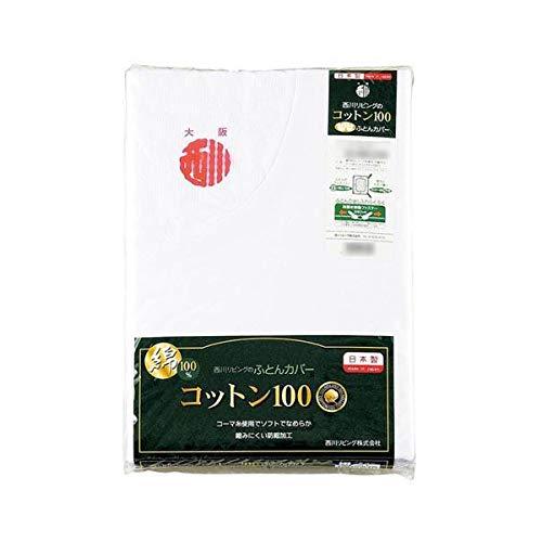 コーマ糸使用でソフトでなめらか。 西川リビング コットン100 掛けふとんカバー 2110-83290 (DL)190×210cm (70)ホワイト 〈簡易梱包 B07RK75CM8