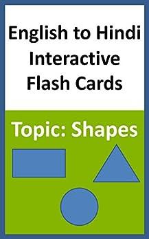 English to Hindi Interactive Flash Cards Topic: Shapes by [Books, Chanda]