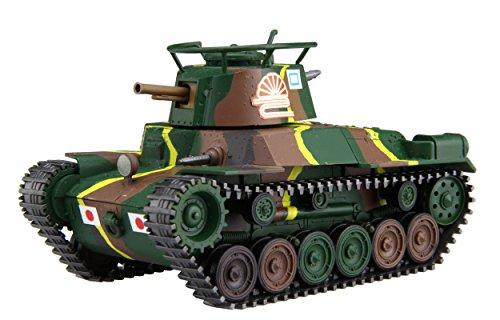 Fujimi Chibimaru Military TM7 97 Type Inner