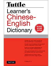 Tuttle Learner's Chinese-English Dictionary: Revised Second Edition (Fully Romanized)
