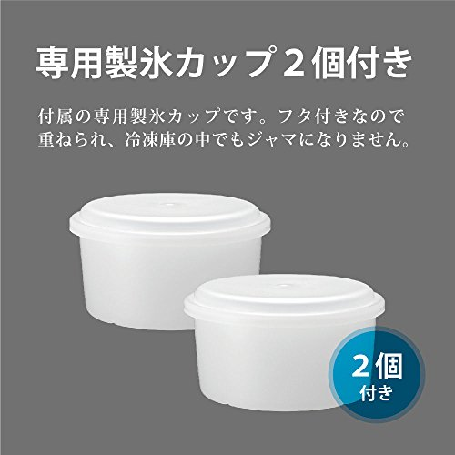 DOSHISHA Electric Authentic Fluffy Shaved Ice Machine KCSP-1851【Japan Domestic Genuine Products】【Ships from Japan】 by DOSHISHA (Image #5)