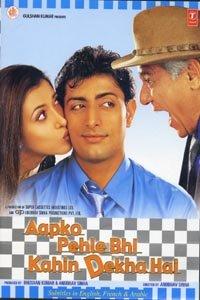 Aapko Pehle Bhi Kahin Dekha Hai Hindi Movie Part 1