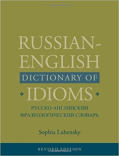 ISBN 13 978 0300162271