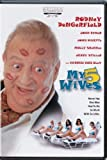 My 5 Wives [Import]