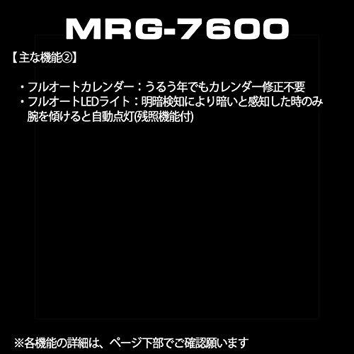 G-SHOCK [Casio] CASIO-klocka MRG solradio MRG-7600D1BJF herr