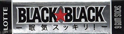 Lotte Black Black Gum 1.02oz