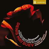 ラフマニノフ:ピアノ協奏曲第3番、パガニーニの主題による狂詩曲