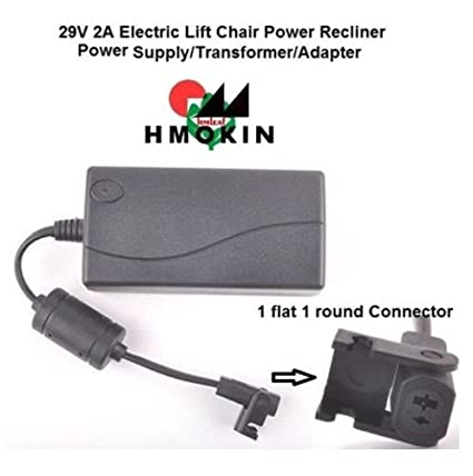 Amazon Com For Okin Lift Chair Power Transformer Adapter Or Pride