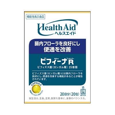 Morishita Jintan Health Aid Bifina R 20 Days 20 Wrapped [Functional Display Food] by Morishita Jintan