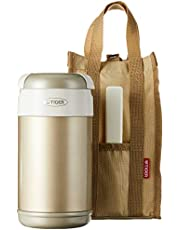 Tiger Vacuum Insulated Double Stainless Steel Lunchbox and Bag