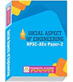 Social Aspect of Engineering 2018 : RPSC AEn Paper-2 : Engineers Academy