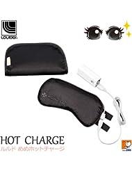 日亚:日本亚马逊!ATEX AX-KX511pk 便携式充电猫咪眼罩粉色、黑色4231日元