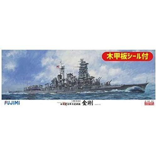 フジミ模型 1/350 艦船シリーズ SPOT 旧日本海軍 高速戦艦 金剛 木甲板シール付き プラモデル B01N0T4EOF