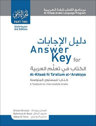 Answer Key for Al-kitaab Fii Ta Callum Al -Carabiyya: A Textbook for Intermediate Arabic