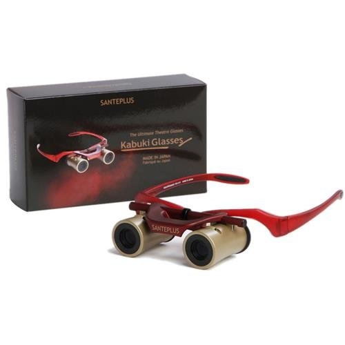 KabukiGlasses Opera Theater Binocular 4x13mm, Hands-Free Autofocus with Ultra Bright Lens, Gold/Red by KabukiGlasses