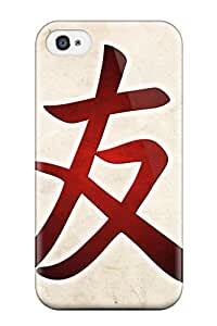 Brand New 4/4s Defender Case For Iphone (chinese Symbol For Friend Artistic Calligraphy Abstract Artistic)