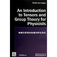 物理学家用的张量和群论导论(英文)