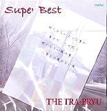 THE虎舞竜/スーパー・ベスト