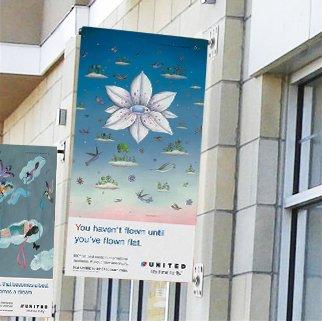 Wall Mount Pole Banner Bracket 30