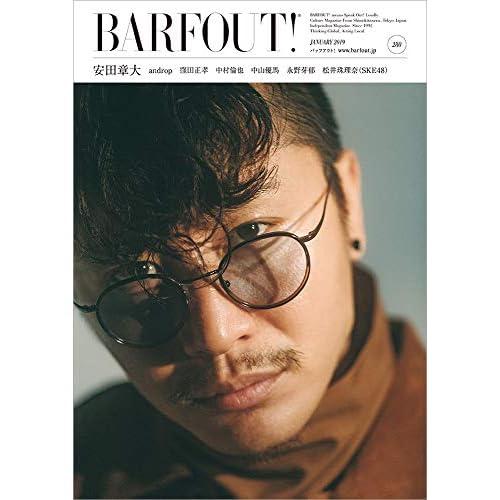 BARFOUT!2019年1月号 表紙画像