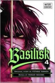 Basilisk 4: The Kouga Ninja Scrolls: Masaki Segawa, Futaro ...