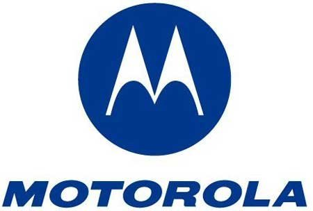 Motorola 5VDC 850MA for US-CA-MX-JP-TW Power Supply (includes line cord) PWRS-14000-253R