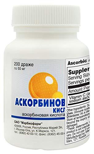 Ascorbic Acid (Vitamin C) 50mg (200 Dragees)