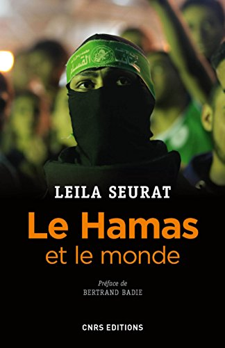 Price comparison product image le Hamas et le monde