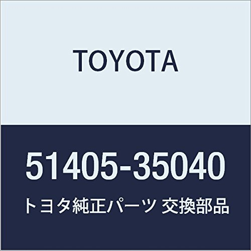 Toyota 51405-35040 Engine Under Cover Sub Assembly