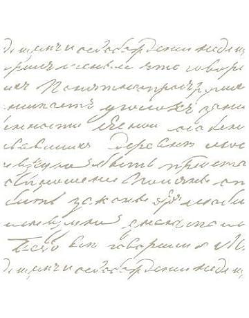 Stencil Mini Deco Fondo 031 Manuscrito. Medidas aproximadas: Medida exterior del stencil: 12