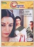 Ek Din Achanak - Collector's Edition